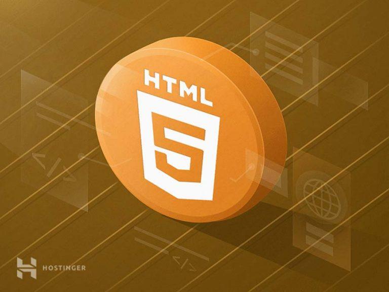 什么是HTML?HTML语言的基础知识解读