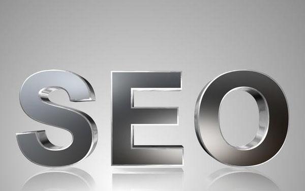 关键词排名优化的费用是多少?如何找到一家专业的网站优化公司?
